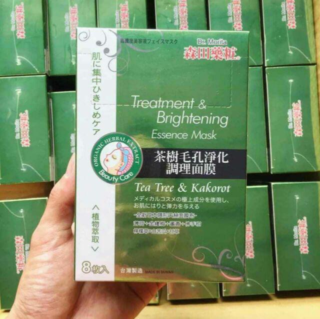 Review Mặt nạ giấy trị mụn Dr Morita Đài Loan Tea Tree & Kakorot Treatment & Brightening Essence